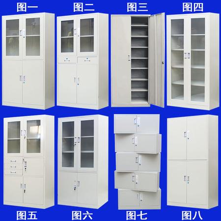 深圳办公家具- 深圳钢制文件柜 铁皮柜办公柜子档案柜资料柜 铁皮柜多少钱一个?
